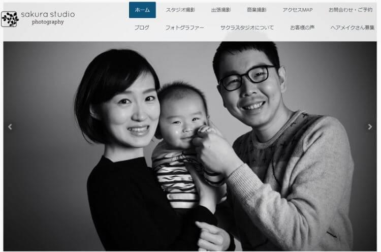 新宿でおすすめの生前遺影写真の撮影ができる写真館8選6