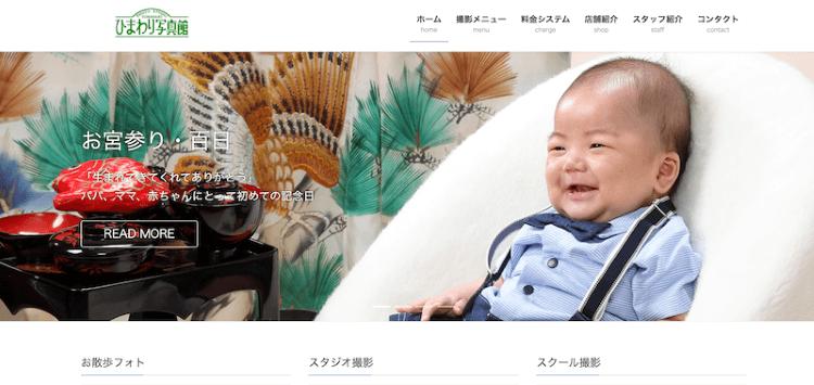 富山県で卒業袴の写真撮影におすすめのスタジオ10選10