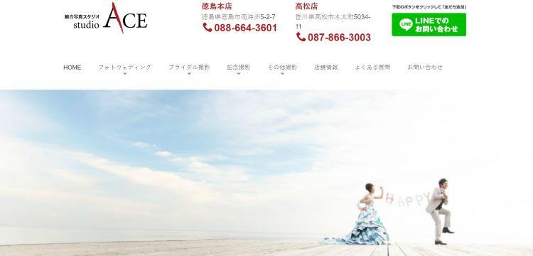香川県でおすすめの生前遺影写真の撮影ができる写真館10選7