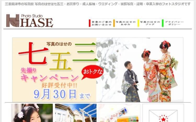 三重県で卒業袴の写真撮影におすすめのスタジオ10選5