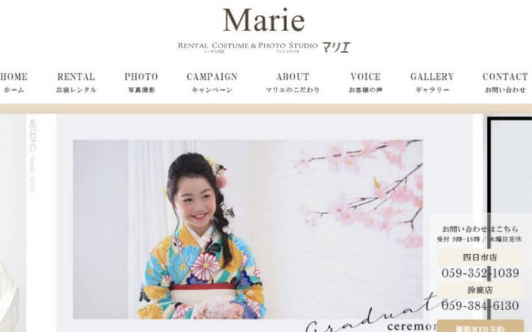 三重県で卒業袴の写真撮影におすすめのスタジオ10選1