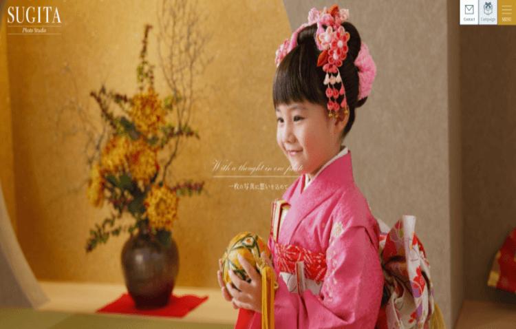 福岡県でおすすめの生前遺影写真の撮影ができる写真館10選1