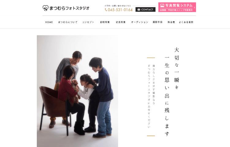横浜・新横浜でおすすめの生前遺影写真の撮影ができる写真館11選7