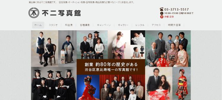 渋谷でおすすめの生前遺影写真の撮影ができる写真館10選7
