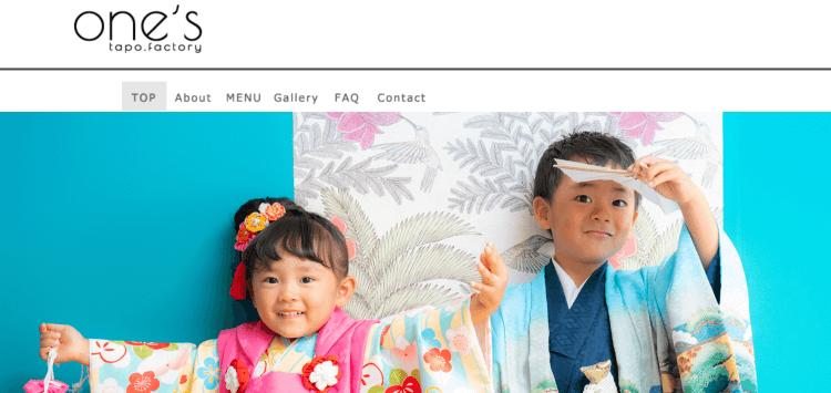 高知県で卒業袴の写真撮影におすすめのスタジオ10選4