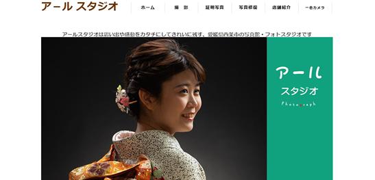 愛媛県でおすすめの生前遺影写真の撮影ができる写真館10選9