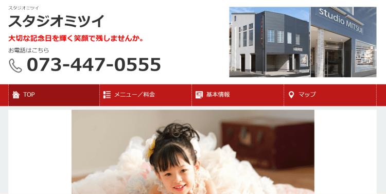 和歌山県で卒業袴の写真撮影におすすめのスタジオ10選5