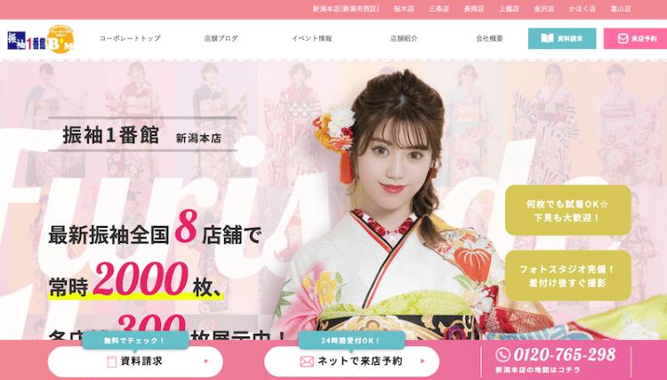 新潟県で卒業袴の写真撮影におすすめのスタジオ10選1