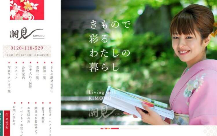 愛媛県で卒業袴の写真撮影におすすめのスタジオ10選7