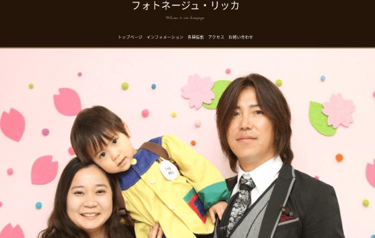 茨城県でおすすめの生前遺影写真の撮影ができる写真館9選6
