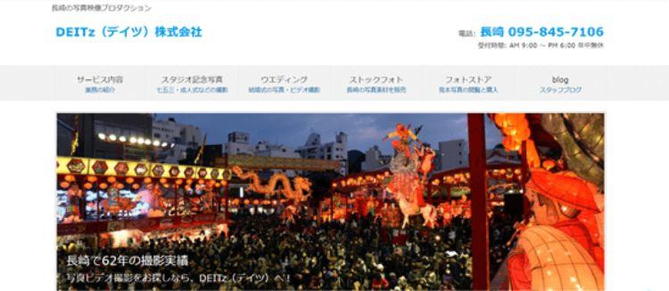 長崎県でおすすめの生前遺影写真の撮影ができる写真館10選3