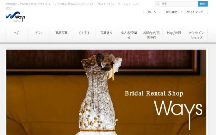 長野県で卒業袴の写真撮影におすすめのスタジオ10選4