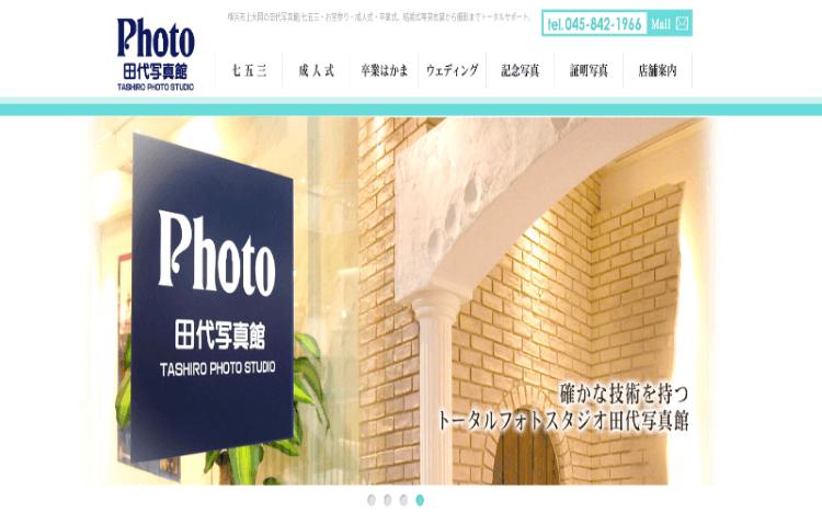横浜・新横浜でおすすめの生前遺影写真の撮影ができる写真館11選4