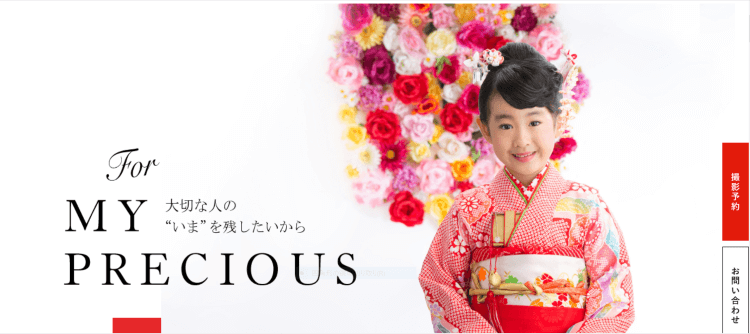 渋谷でおすすめの生前遺影写真の撮影ができる写真館10選2