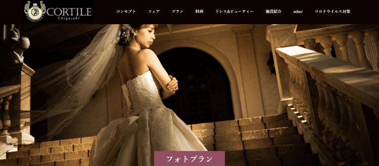 神奈川でフォトウェディング・前撮りにおすすめの写真スタジオ10選2