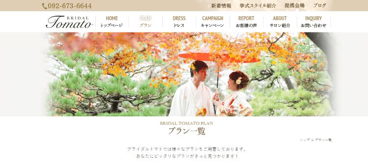 福岡県でフォトウェディング・前撮りにおすすめの写真スタジオ10選3