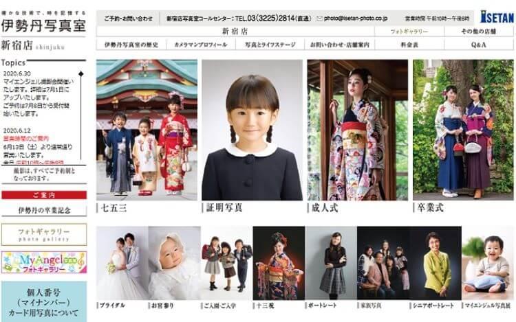 新宿でおすすめの生前遺影写真の撮影ができる写真館8選1