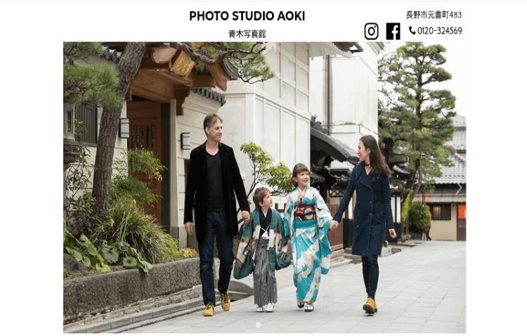 長野県でおすすめの生前遺影写真の撮影ができる写真館10選5