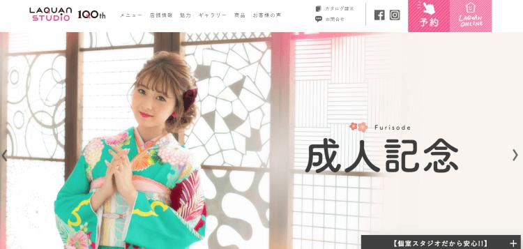宮城県でおすすめの生前遺影写真の撮影ができる写真館10選1
