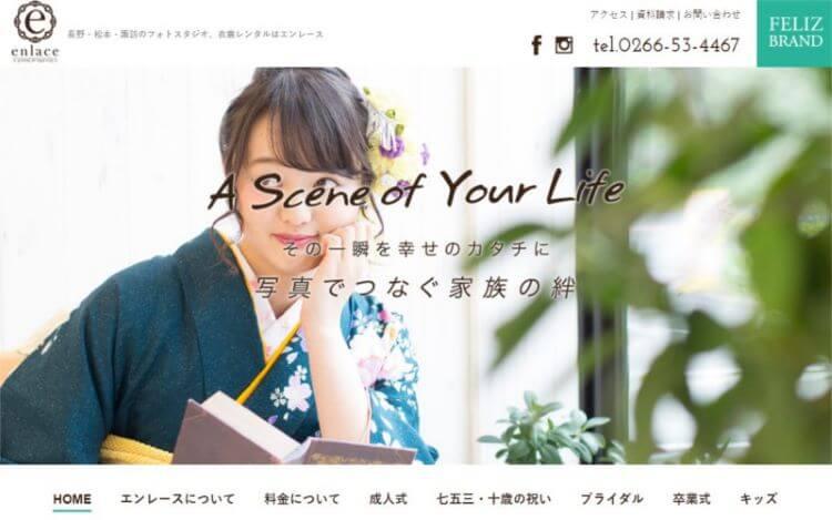 長野県で卒業袴の写真撮影におすすめのスタジオ10選10