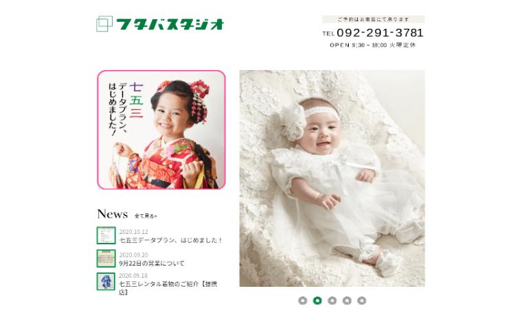 福岡県でおすすめの生前遺影写真の撮影ができる写真館10選2