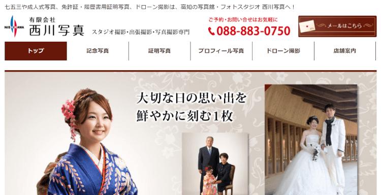 高知県で卒業袴の写真撮影におすすめのスタジオ10選7