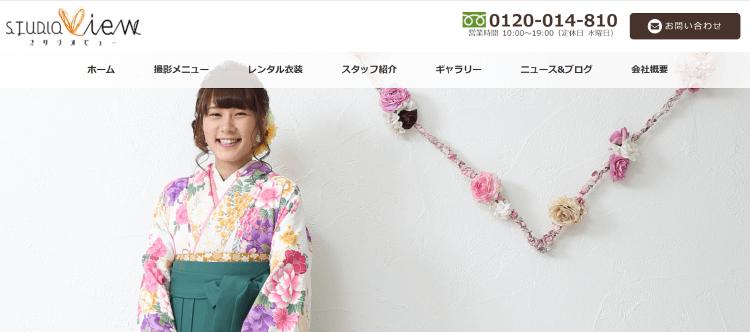 岡山県で卒業袴の写真撮影におすすめのスタジオ10選2