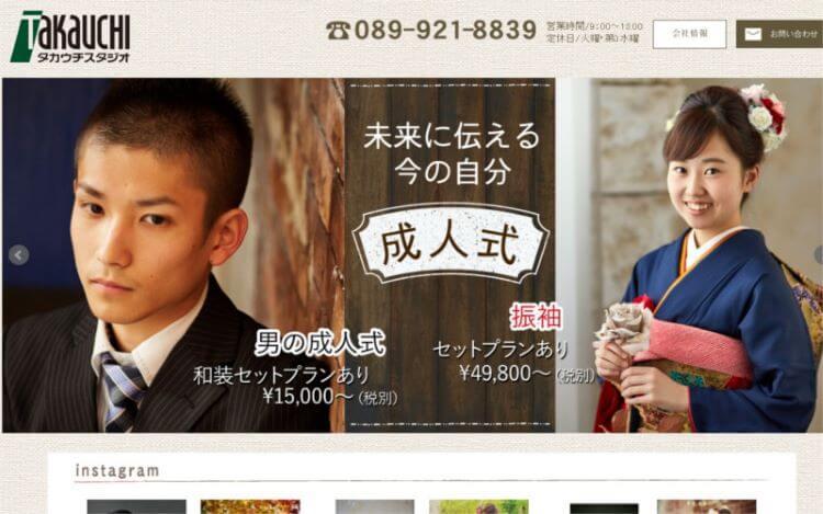 愛媛県で卒業袴の写真撮影におすすめのスタジオ10選9