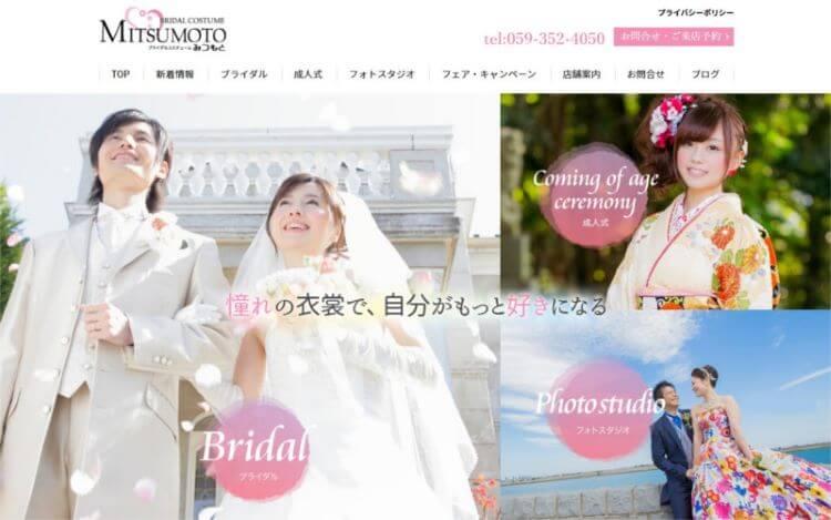 三重県で卒業袴の写真撮影におすすめのスタジオ10選4