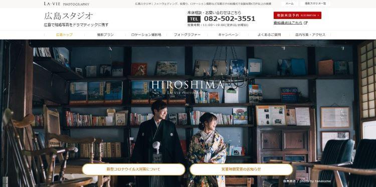 広島県でフォトウェディング・前撮りにおすすめの写真スタジオ10選10