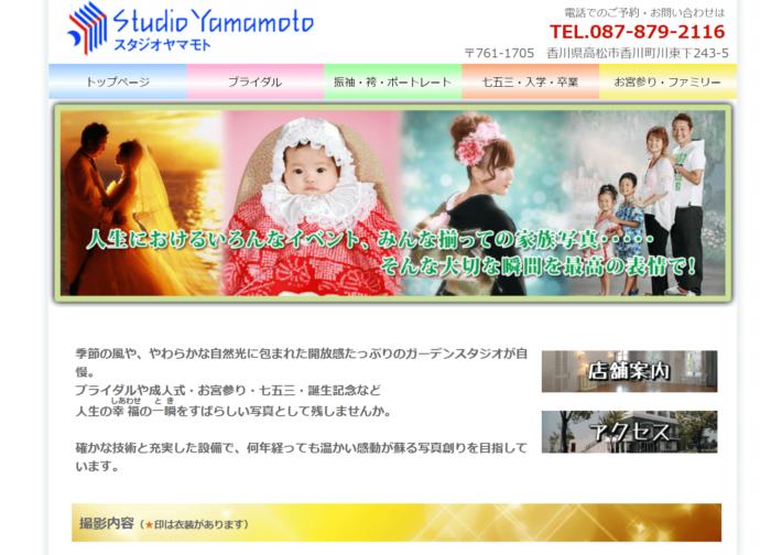 香川県で卒業袴の写真撮影におすすめのスタジオ10選4