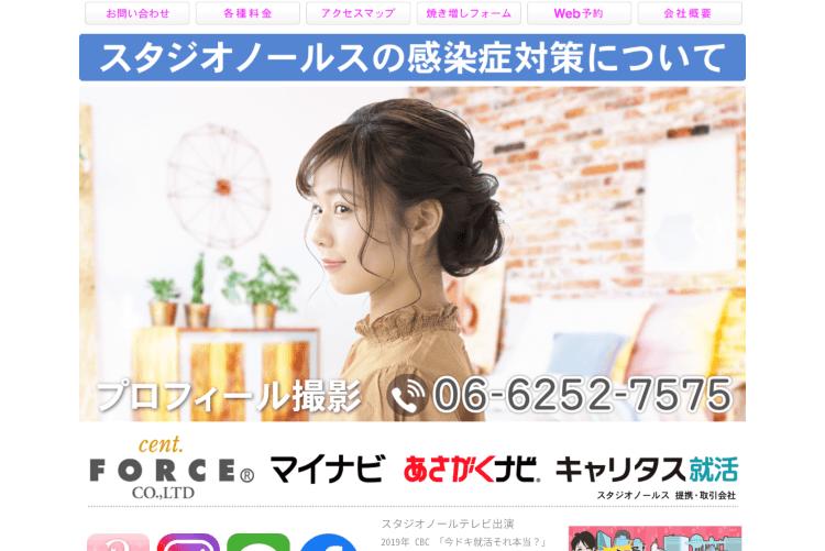 大阪府でおすすめの生前遺影写真の撮影ができる写真館10選4