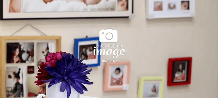 岐阜県でおすすめの生前遺影写真の撮影ができる写真館10選9
