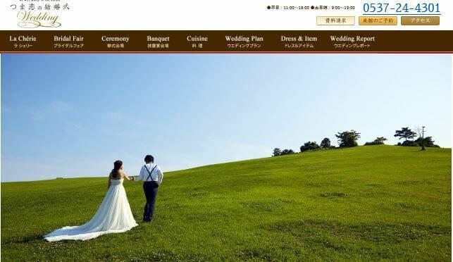 静岡県でフォトウェディング/前撮りにおすすめの写真スタジオ10選10