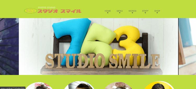 宮城県で子供の七五三撮影におすすめ写真スタジオ13選13