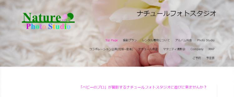 千葉県で子供の七五三撮影におすすめ写真スタジオ15選10