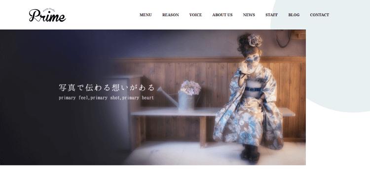 八王子・立川エリアで子供の七五三撮影におすすめ写真スタジオ15選1