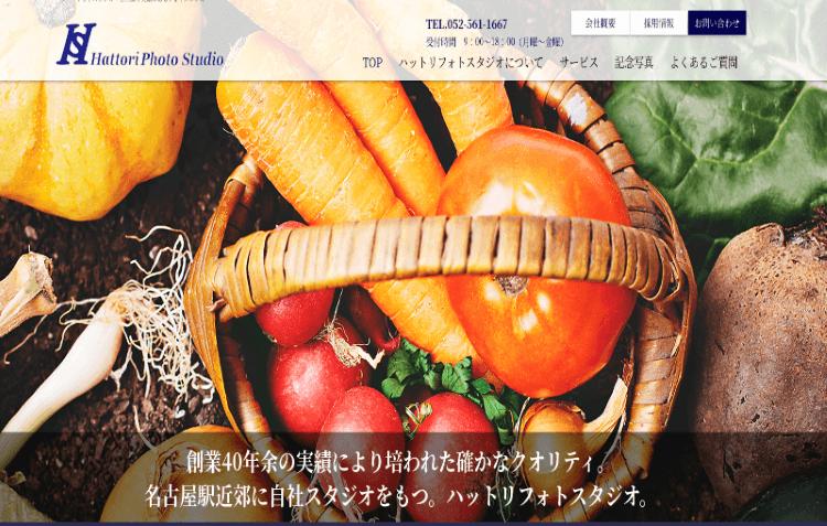 名古屋でおすすめの生前遺影写真の撮影ができる写真館10選6
