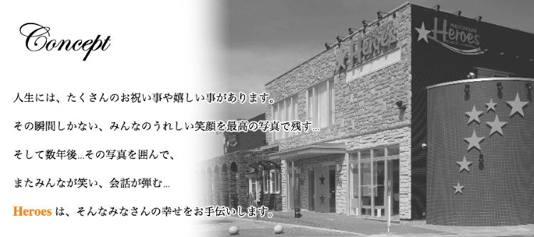 石川県で子どもの七五三撮影におすすめ写真スタジオ14選11