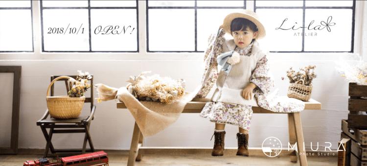 宮城県で子供の七五三撮影におすすめ写真スタジオ13選2