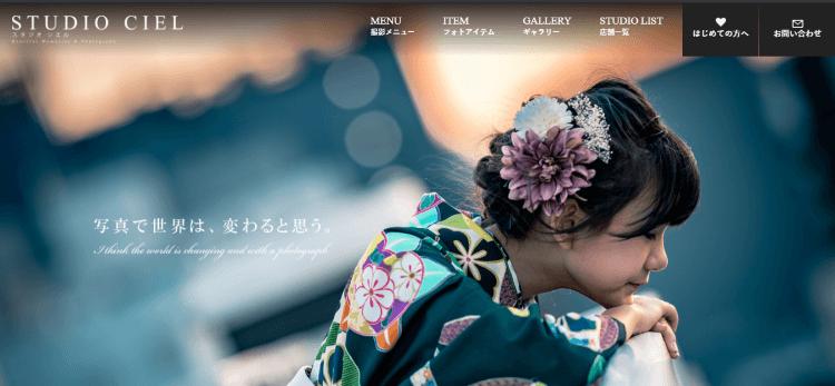 千葉県で子供の七五三撮影におすすめ写真スタジオ15選14