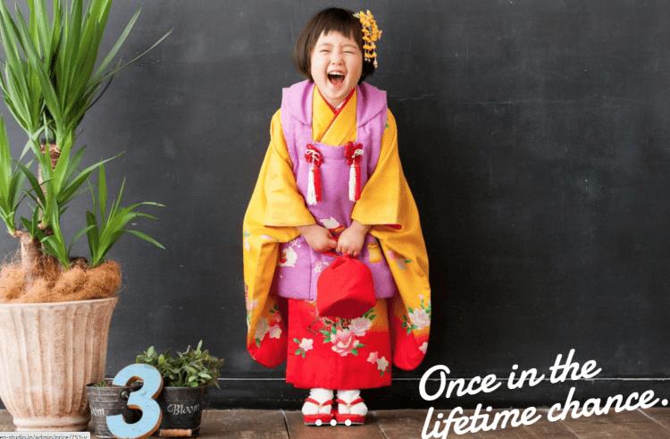 東京都内で子供の七五三撮影におすすめ写真スタジオ15選15