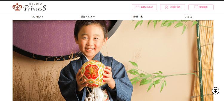宮城県で子供の七五三撮影におすすめ写真スタジオ13選1