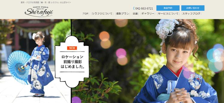 八王子・立川エリアで子供の七五三撮影におすすめ写真スタジオ15選5
