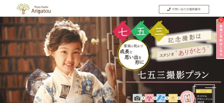 千葉県で子供の七五三撮影におすすめ写真スタジオ15選3