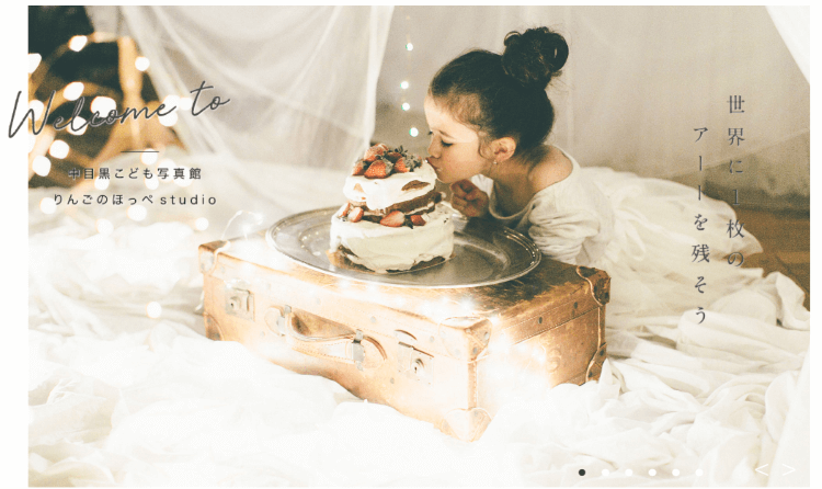 東京都内で子供の七五三撮影におすすめ写真スタジオ15選11