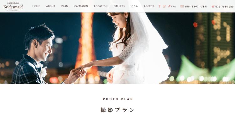 兵庫県でフォトウェディング・前撮りにおすすめの写真スタジオ10選3