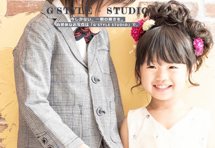 三重県で子供の七五三撮影におすすめ写真スタジオ10選9