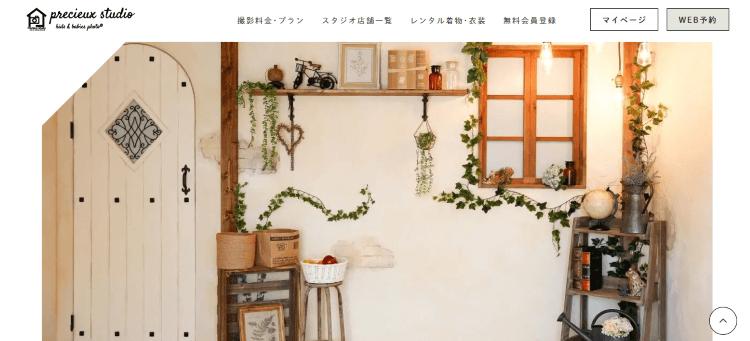八王子・立川エリアで子供の七五三撮影におすすめ写真スタジオ15選2