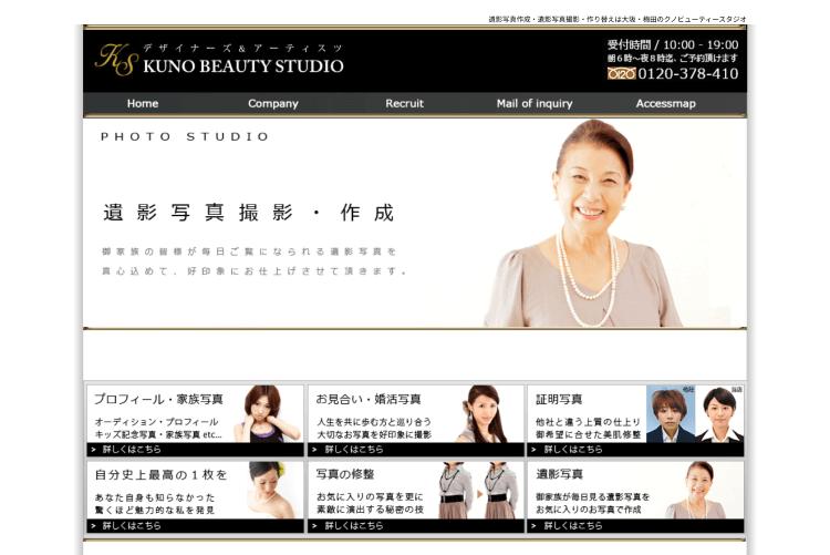 大阪府でおすすめの生前遺影写真の撮影ができる写真館10選1